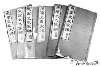 编纂家谱应遵守五大原则