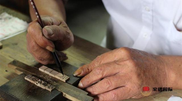 《了不起的匠人》为您揭秘传统修谱师如何修家谱
