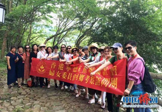 香港蕉城联谊会妇女委员会赴闽东考察